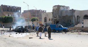 قصف سابق في اليمن