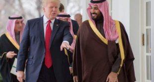 محمد بن سلمان ودونالد ترامب