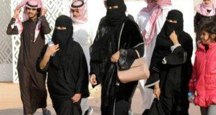 مواطنون في السعودية