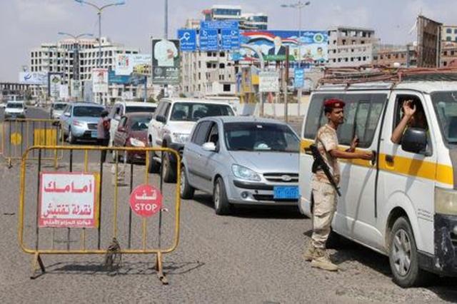 حاجز لقوت أمنية في اليمن