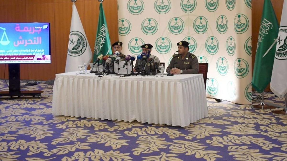 صورة السعودية تطبق قانون مكافحة التحرش خلال أيام