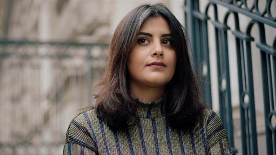 Photo of لجين الهذلول المدافعة عن حقوق المرأة في السعودية
