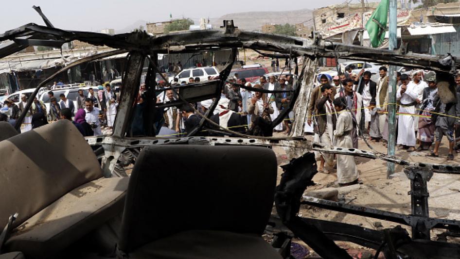 حافلة أطفال استهدفتها غارة للتحالف العربي في اليمن
