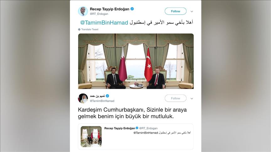 صورة أردوغان وتميم يتبادلان تغريدات الترحيب