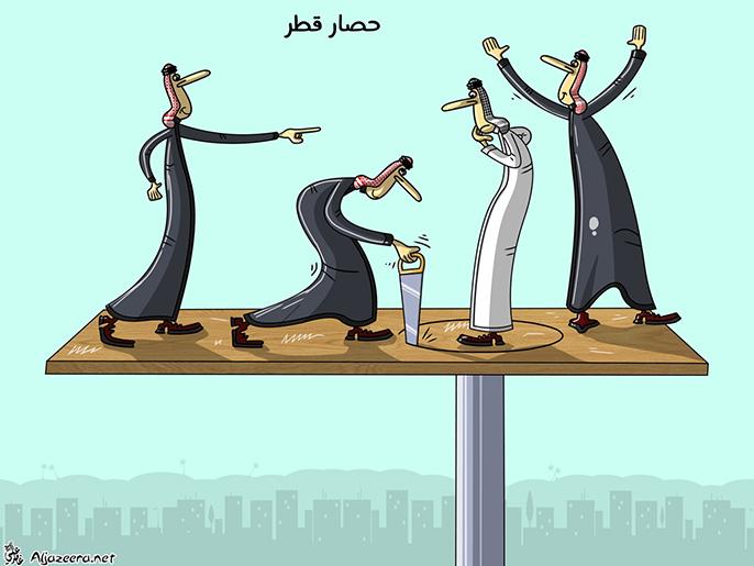 صورة ناشطون يهاجمون دول الحصار قبيل قمة الرياض