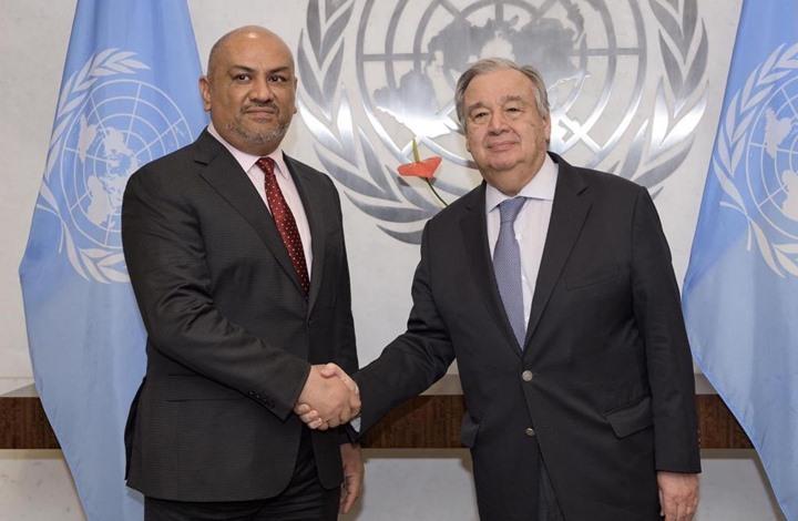 صورة الأمم المتحدة تتعهد بانسحاب الحوثيين من الحديدة
