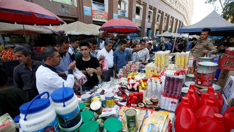 سوق في أحد أحياء العاصمة طهران
