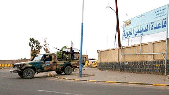 صورة التحالف السعودي الإمارات يشن سلسلة غارات على الحوثيين