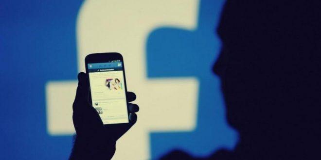 سرقة البيانات من فيسبوك