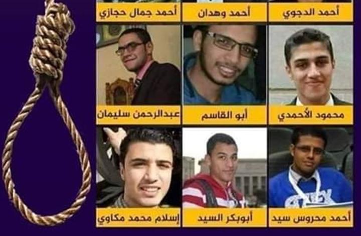 قضية النائب العام المصري