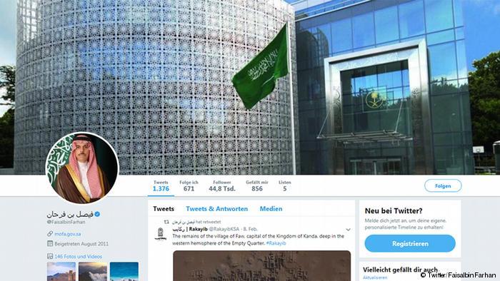 Photo of ريبة ومخاوف في برلين من السفير السعودي الجديد