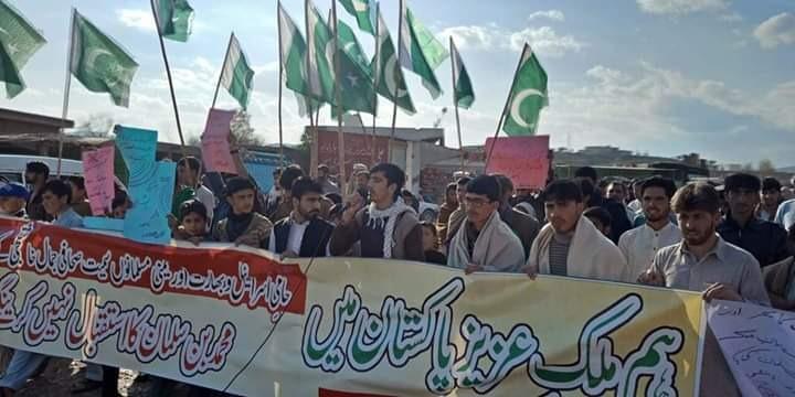 Photo of احتجاجات واسعة في باكستان رفضا لزيارة بن سلمان
