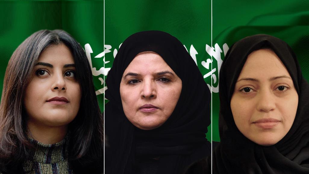 ناشطات سعوديات معتقلات على خلفية حرية الرأي والتعبير