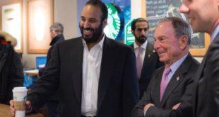 الرئيس التنفيذي لجولدمان ساكس في زيارة إلى السعودية وسط ضجة حول مقتل خاشقجي
