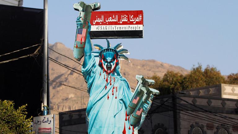 ترامب يستخدم حق النقض ضد قرار الكونغرس في الحرب السعودية على اليمن
