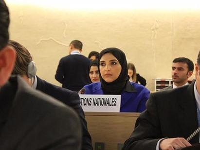 الأمين العام للجنة الوطنية لحقوق الإنسان في قطر مريم بنت عبد الله العطية