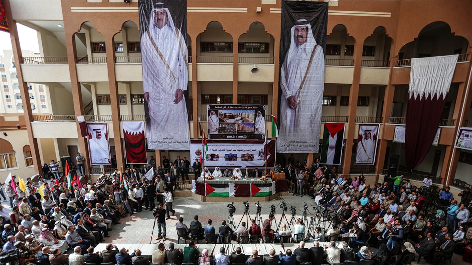 صورة قطر تدعم التعليم في غزة بـ31 مليون دولار