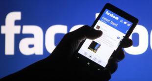 فيسبوك تواجه اتهامات بشأن تسريب معلومات خاصة عن مستخدميها