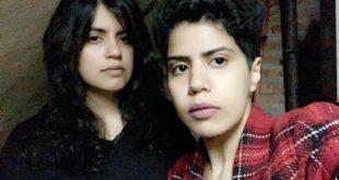 الشقيقتان السعوديتان اللتان هربتا إلى جورجيا