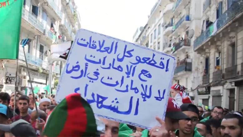 لافتات مناهضة للإمارات رفعها محتجون جزائريون