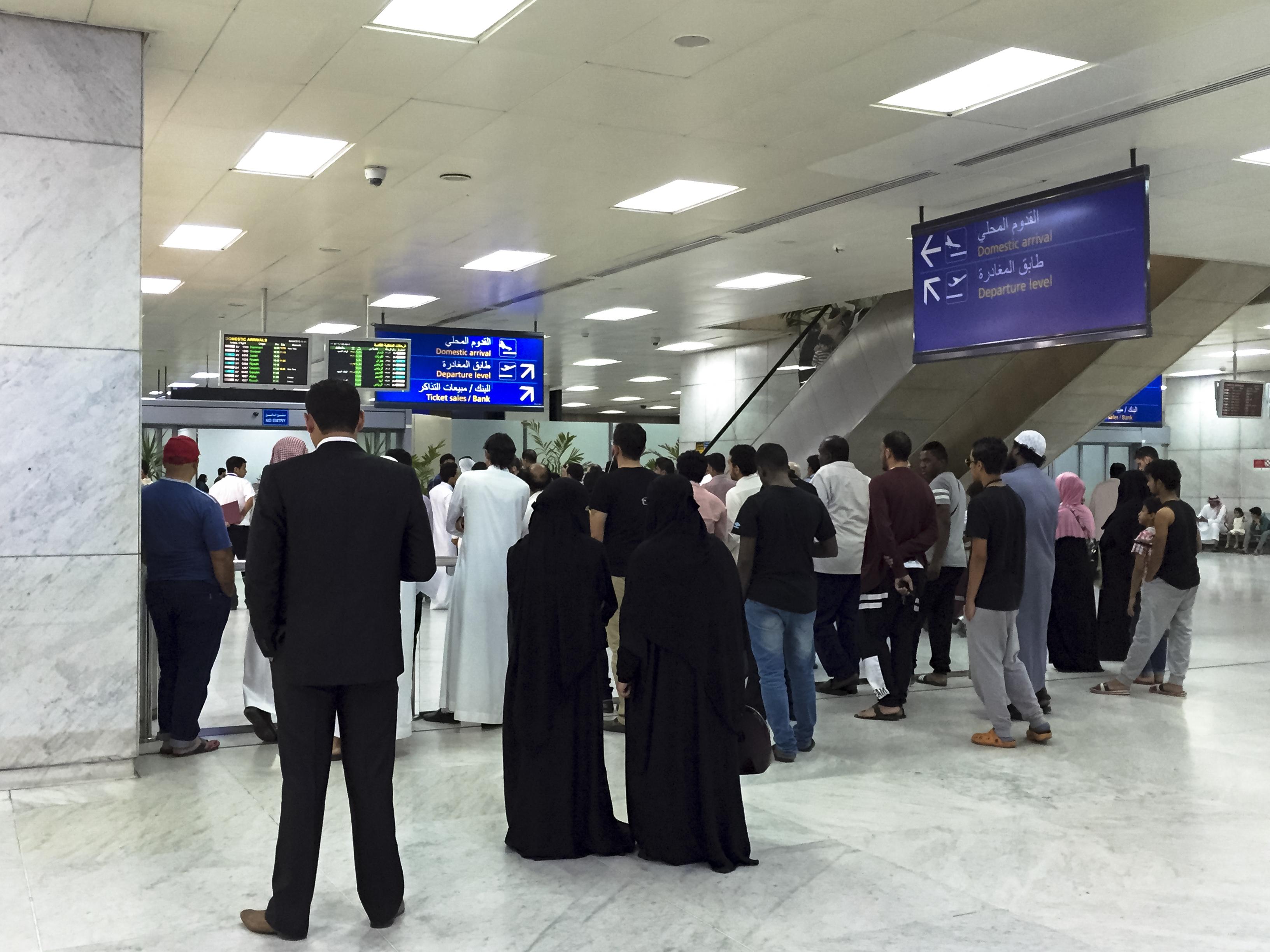 مطار في المملكة العربية السعودية