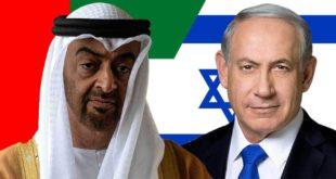 إسرائيل توثق علاقاتها بالإمارات ولاسيما أبوظبي