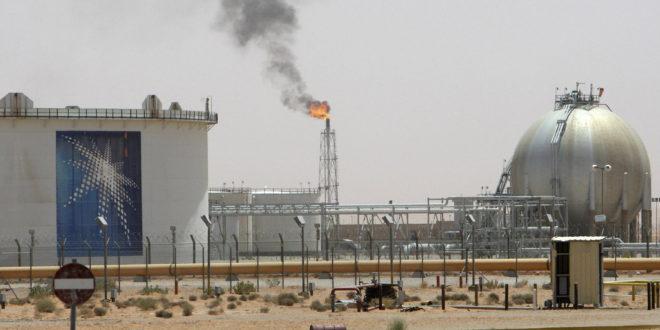 منشأة نفط في السعودية