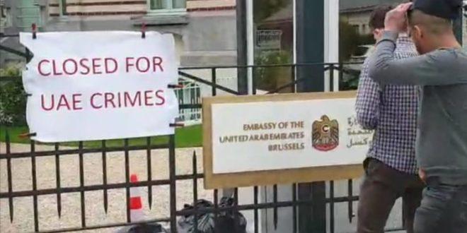 جانب من إغلاق سفارة الإمارات في بروكسل في مايو 2019