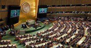 جلسة للأمم المتحدة (أرشيف)