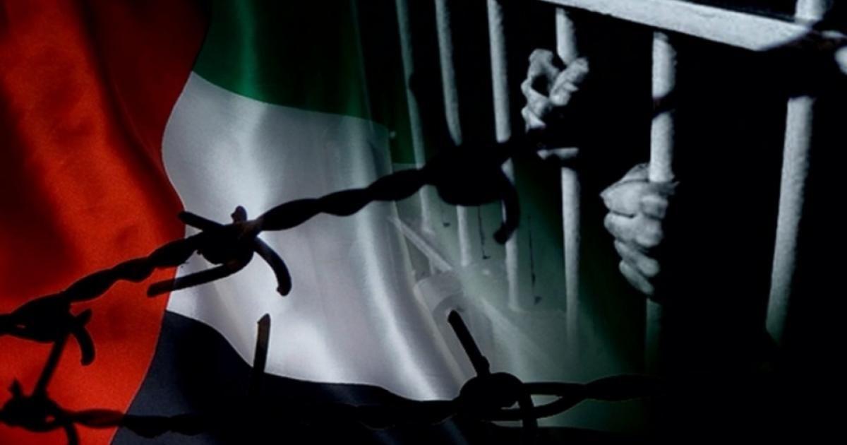 صورة بعد الاتحاد الأوروبي.. البرلمان الأوروبي يدين وفاة علياء عبدالنور بسجون الإمارات