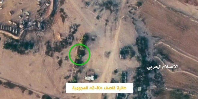 صورة نشرتها جماعة الحوثي لاستهداف مطار نجران بطائرة مسيرة