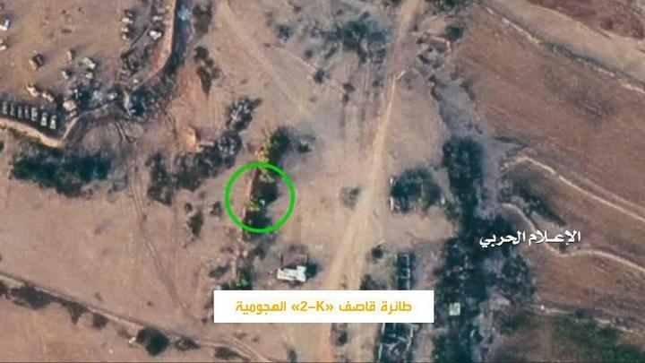 صورة الحوثيون يقصفون مطار جيزان للمرة الرابعة خلال أيام!