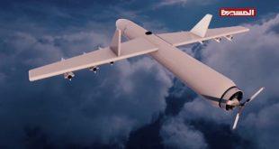 طائرة مسيرة نشرت جماعة الحوثي صورتها