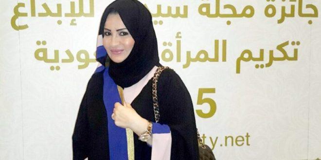 الأميرة حصة بنت سلمان وفق صور منشورة على الانترنت