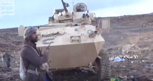 لقطة من فيديو بثه الإعلام الحربي التابع للحوثيين للسيطرة على مواقع للجيش السعودي في نجران