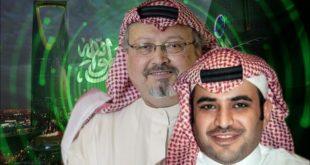 سعود القحطاني أحد المتهمين الرئيسيين بالتخطيط لقتل جمال خاشقجي