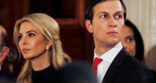 """جاريد كوشنر صهر ترامب ومهندس """"صفقة القرن"""" مع زوجته إيفانكا"""