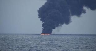 واحدة من ناقلتي نفط تعرضت للهجوم في الخليج منتصف 2019