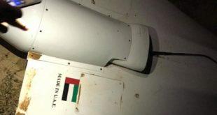 طائرة تجسس إماراتية أسقطتها قوات حكومة الوفاق الوطني الليبية فوق العاصمة طرابلس