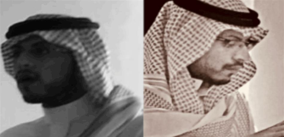 الديوان الملكي السعودي نعى الأمير محمد بن متعب بن عبدالله بن عبدالعزيز بن مساعد بن جلوي آل سعود