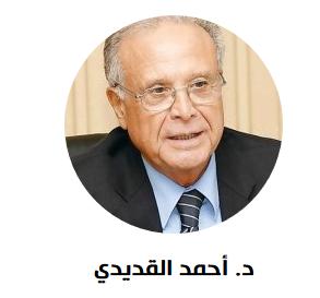 د. أحمد القديدي
