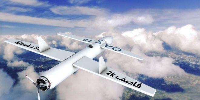 طائرة من نوع قاصف 2 K أعلن الحوثيون أنها استهدفت مطار أبها الدولي