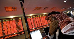 خسائر للبورصة السعودية