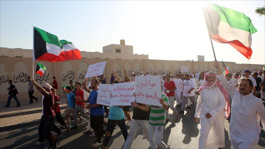احتجاجات لمجموعة من البدون في الكويت