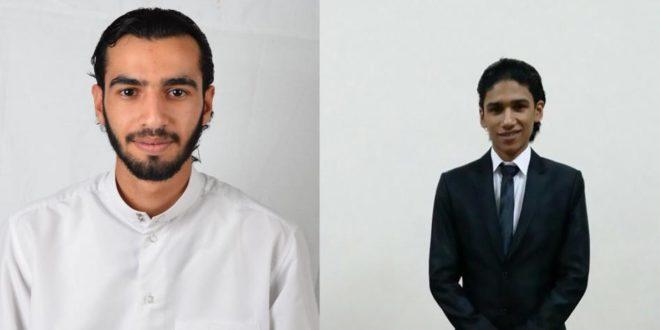 المواطنان البحرينيان اللذان أُعدما