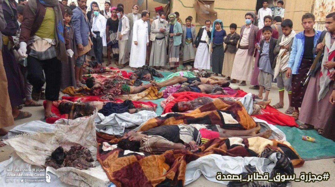 صورة غارات جوية للتحالف تقتل عشرات المدنيين في اليمن