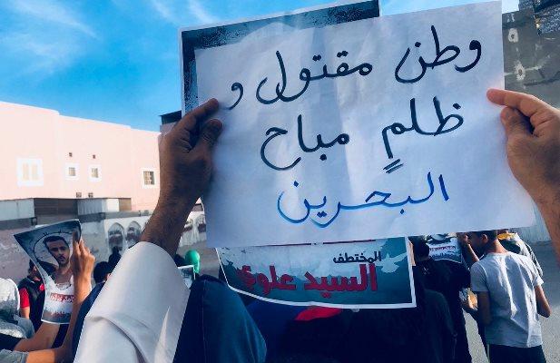 صورة منظمة دولية: وفاة معتقلين بعد الإفراج عنهم دليل على التعذيب في سجون البحرين