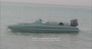 قارب حوثي مفخخ