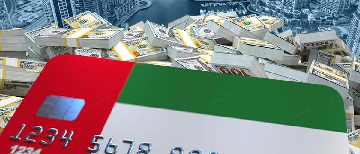 غسيل الأموال في الإمارات