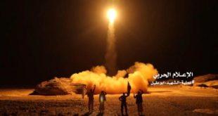 حوثيون يطلقون صاروخًا باليستيًا باتجاه السعودية